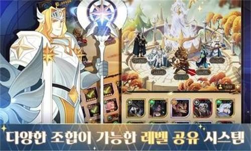 剑与远征韩服截图3