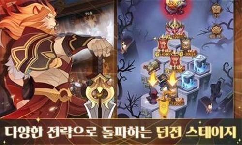 剑与远征韩服截图1