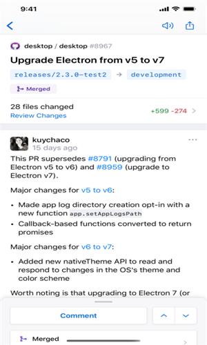 GitHub截图1