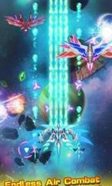 巨龙冲击太空射手截图3