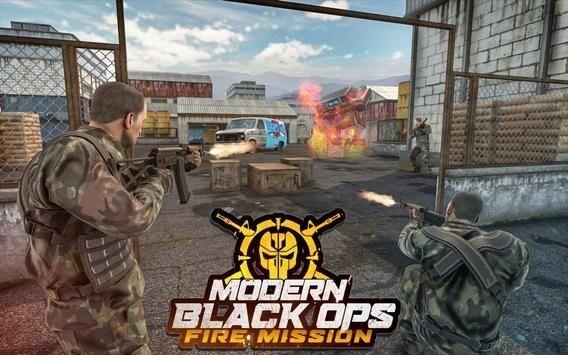 现代黑色行动任务截图4