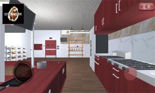 双人厨房截图3