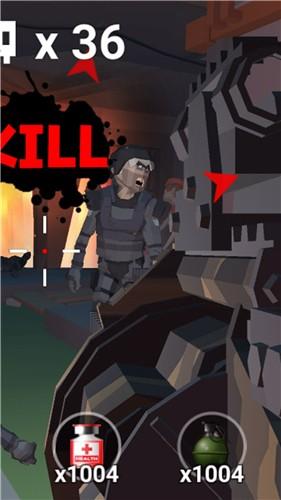 像素末日僵尸之城截图2