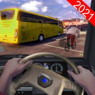 现代交通巴士模拟器