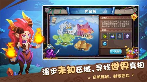 奇幻海岛截图2