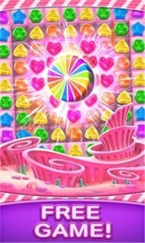 糖果爆炸村截图3