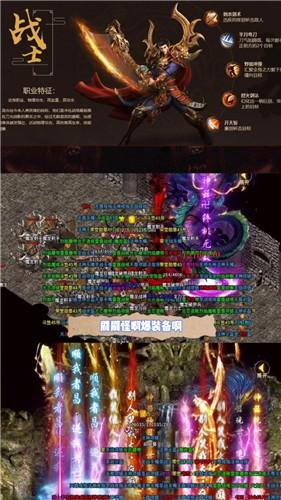 顺玩帝王火龙截图1
