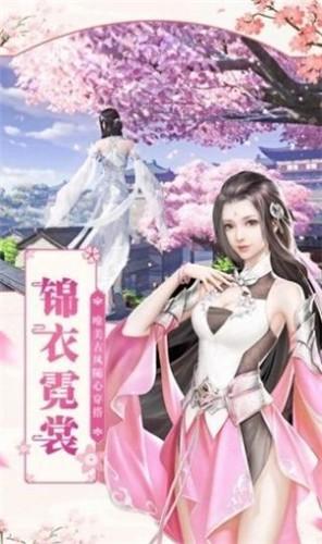 幻域斩妖传截图3