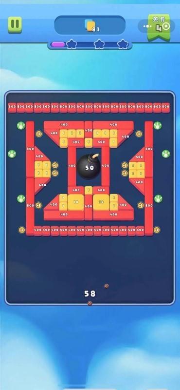 砖球大爆炸截图3