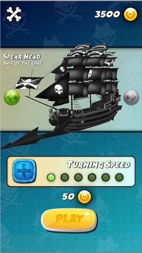自杀海盗无尽的船只截图3