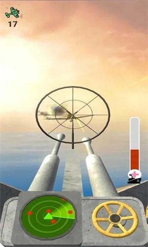 防空机枪3D截图1