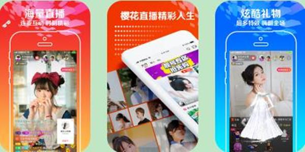 类似樱花直播的app