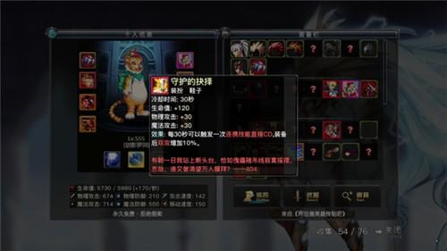 dfquest剑舞新春截图3
