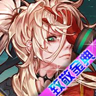 dfquest剑舞新春