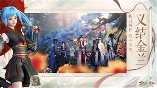 梦幻新诛仙小米版截图2