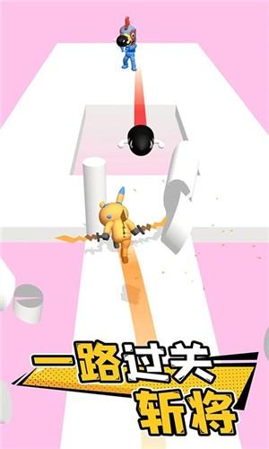 刀剑冲突截图2