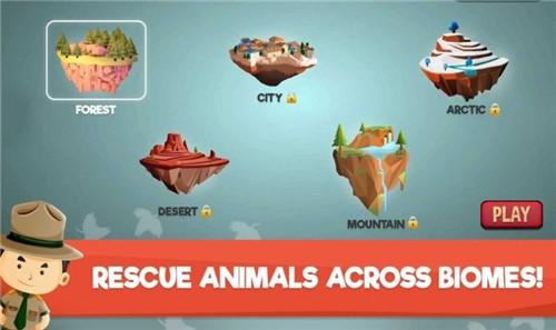 动物救援游侠传奇截图3
