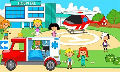 樱花我的小镇大医院截图2