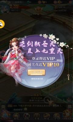 剑花情缘截图3