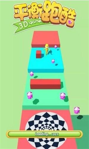 平衡跑酷3D截图4
