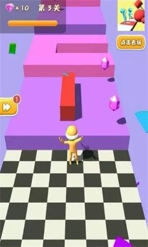 平衡跑酷3D截图2