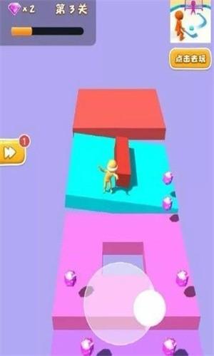 平衡跑酷3D截图3