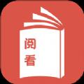 阅看全本免费小说