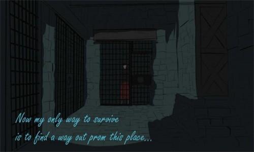 牢狱之旅截图2