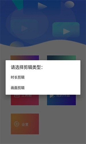 HC音视频剪辑截图2