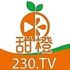 甜橙230直播