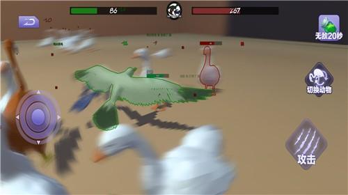 动物融合战场模拟器截图2