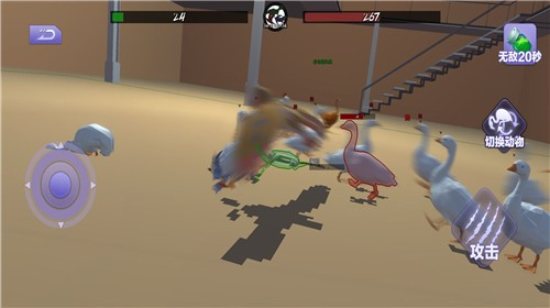 动物融合战场模拟器截图3