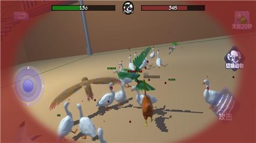 动物融合战场模拟器截图1