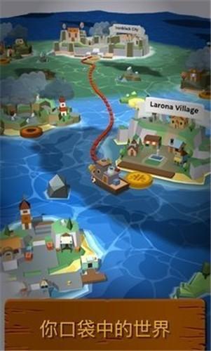 海上小镇截图3