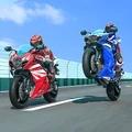极限摩托狂飙2