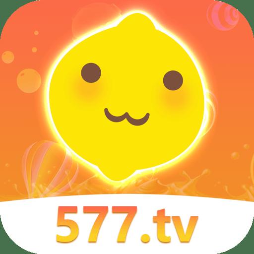 柠檬直播577tv