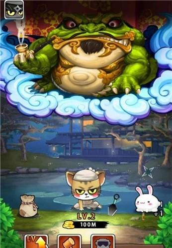 猫影忍者截图3