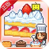 创意蛋糕店debug版