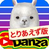 Adanza安卓最新版