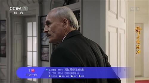 小薇直播截图3