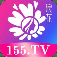 155.tv浪花直播