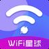 WiFi星球