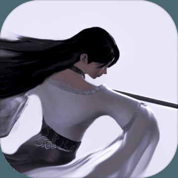 弈剑行官网版