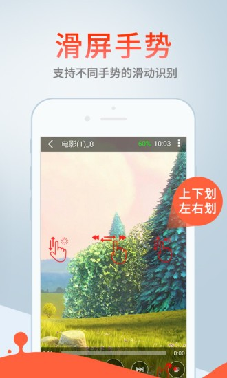 HeHuan视频截图3