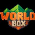 世界盒子0.97