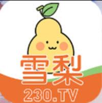 A230.tv雪梨直播平台
