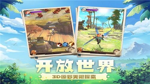幻想龙谷截图2