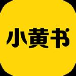 小黄书app