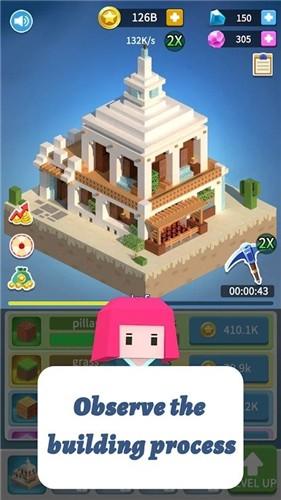 积木建筑3D截图2