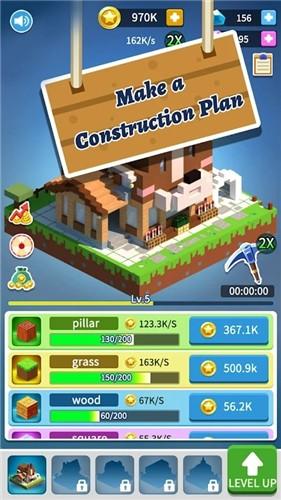 积木建筑3D截图1
